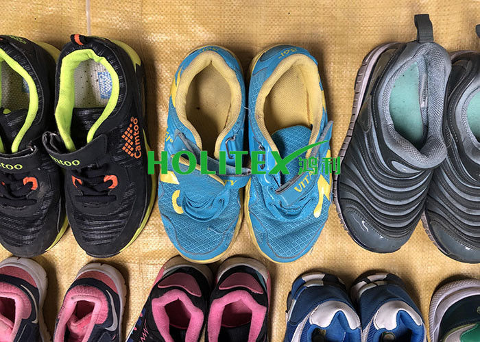 fd9b2f9fc60e Comfortable Used Children S Shoes Holitex Top Level Second Hand Used Shoes
